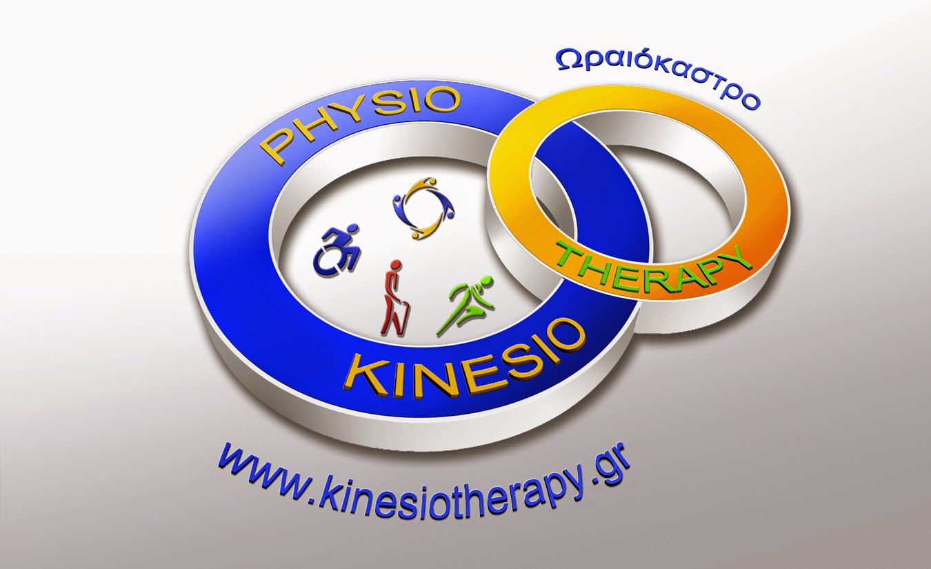 Kinesiotherapy